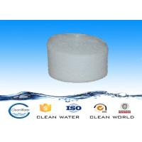 Buy cheap Cationic Polyacrylamide PAM / Cation PAM for Industrial Water Treatment product