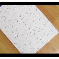 Buy cheap Mineral Fibre Ceiling Board product