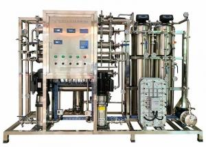 China Water Purification SS Ultrapure Water System For Dialysis Laboratory on sale