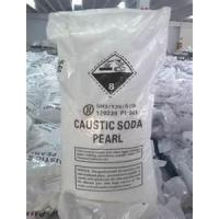 China Food Grade 96% NaOH caustic soda flakes / water treatment chemical 215-185-5 on sale