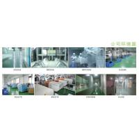 Guangzhou Hochong Plastics Co.,Ltd