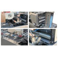 China Automatic 3D Cellophane Wrapping Machine| Perfume Box Cellophane Wrapping Machine on sale