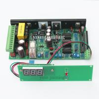 China Intelligent PCB Printed Circuit Board Digital Display Single Sided RoHS Approved on sale