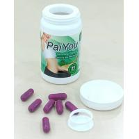 Buy cheap Paiyou Slimming 100% Natural Weight Loss Capsules / Herbal Diet Pills from wholesalers