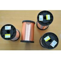 Quality Ultra Fine 0.012mm Copper Wire 0.012 - 0.4mm UEW Enamelled Copper Wire for sale