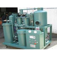 Buy cheap Vacuum engine,car oil purifiers,oil recycling machine product