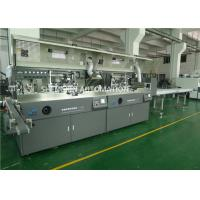 Buy Round Surface Screen Print Machine 4000Pcs / Hr With Visual Detection at wholesale prices