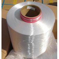 China dope dyed fdy High tenacity polyester yarn on sale