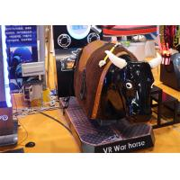 Buy cheap 9D VR Bull Riding Machine / Electric Bull Riding Simulator Easy Installation from wholesalers