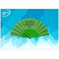 Buy cheap Customized fabric fan with plastic frame ,  Size 23cm Hand Held Folding Fans product