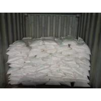 Quality Sodium Bicarbonate(NaHCO3) Food / Feed / Medical Grade for sale