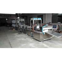 Buy cheap Full Servo Intelligent Non Woven Bag Making Machine For Filter Bag product