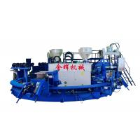 Quality three color rain boot making machine for sale