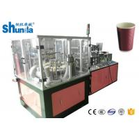 Quality Automatic Double Layer Paper or Sleeved Plastic Cup Machine 11Kw for sale