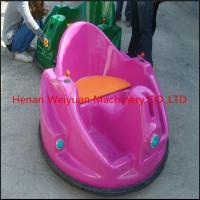 Quality commercial used ealetric UFO bumper cars for sale for sale
