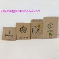 Buy cheap Smell Proof Mylar Customized Paper Bags Coffee Powder Sachet / Hair Cream from wholesalers