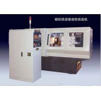 Quality 15KVA CNC Gear Cutting Machines For Zero Bevel Gears, High Precision Siemens System for sale
