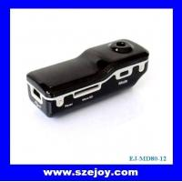 Buy cheap Hot Voice-activate MD80  mini DV product