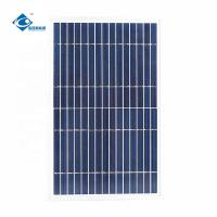 China 15V 8W Solar Photovoltaic Panels For solar battery charger ZW-8W-15V Glass Laminated Solar Panel on sale