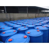 Buy cheap Coconut Diethanolamide (CDEA), CAS 68603-42-9, light yellow liquid by drum from wholesalers