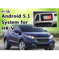 Quality 1.6GHZ 4 Core Andorid 6.0 GPS Honda Video Interface for HR - V support Google Play for sale