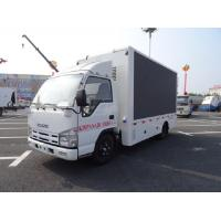 Quality ISUZU Out Door Digital Advertising Led Billboard Truck With P4 P5 P6 LED Display Screen for sale