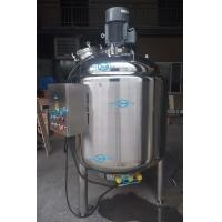 Hygienic Grade Customized Stainless Fermentation Tank Dimple Full Coil Jacket