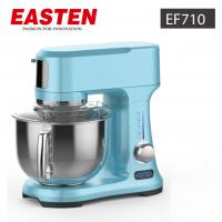 Quality China Automatic KitchenStandMixer EF710/Planetary Diecast Kitchen Machine with CE Certificate for sale