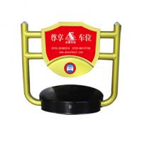 Quality Intelligent Remote Control Parking Lock , Anti Theft Car Park Locking Systems for sale