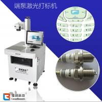 Buy cheap 20W End - Pumped Laser Marking Machine For Plastic Transparent Keys from wholesalers