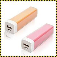 Quality Best promotional power bank charger in china for sale
