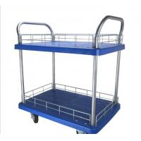 Quality Flatbed Folding Storage Cart With Wheels , Double Layers Platform Truck Cart Light Duty for sale