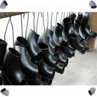 Buy cheap Forged carbon steel Elbow from wholesalers