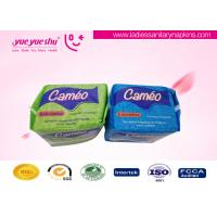 Quality Heavy Follow Period Use Sanitary Napkin Pad Disposable For Women for sale