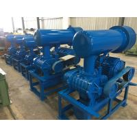 Quality High Pressure Multipurpose 3 Lobe Roots Blower BK Type 5.5KW - 45KW for sale