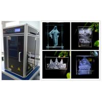 Buy cheap Mini 3D Subsurface Laser Engraving Machine , Motion Controlled 3D Laser from wholesalers