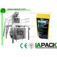 Quality Automatic Granule Packing Machine For Food , Grain Bagging Machine for sale