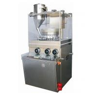 Buy cheap Stable Tablet Pressing Machine With Automatic Lubrication System product