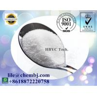 Buy cheap Cortisone Acetate, 50-04-4, High-class Cortical Hormone Pharma Raw Material product