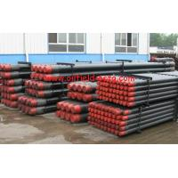 Quality API 5DP G105 S135 X95 Grade E oil drill pipe for sale for sale
