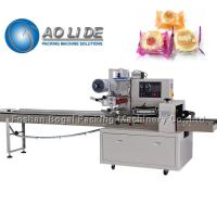 China Electric Bread Packaging Machine Rotary Baked Rice Cracker Pack 3770*670*1450mm on sale