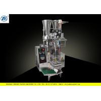 Quality PLC Control Automated OEM Packing Machine With Photoelectric And Tracing System for sale