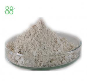 Quality C17H21ClN2O2S 97%TC Acaricide Hexythiazox Powder CAS 78587- 05-0 for sale