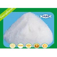 Buy cheap 99% Puriry White Powder Teramethyluric acid / Theacrine CAS 2309-49-1 from wholesalers