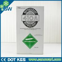 Buy cheap A/C China pure r410a refrigerant factory supply from wholesalers