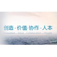 Shenzhen How does Electronic Commerce Co., Ltd.