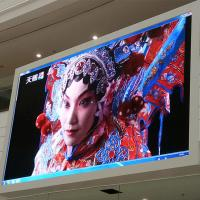 HD Video P8 Full Color LED Display Board , Waterproof Outdoor LED Video Screen