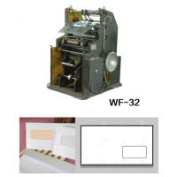 Buy cheap Envelope window pasting machine product