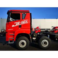 China FAW JIEFANG JH6 6x4 Trailer Truck Head 10 Wheels For Transportation / Commercial Truck Trailer on sale