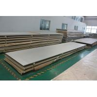 Buy cheap 2mm / 3mm 316L Stainless Steel Sheets Kitchen 316 Stainless Steel Sheet product